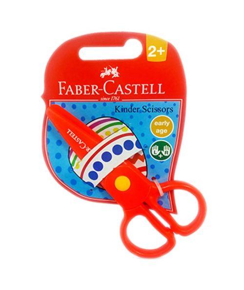 Scissors, Eraser & Sharpener