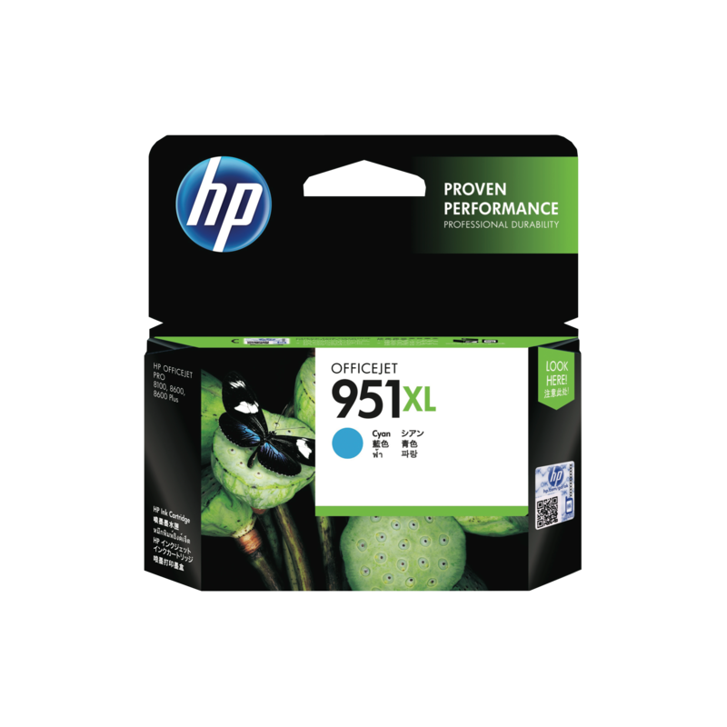 HP 951 XL Ink Cartridge - Cyan