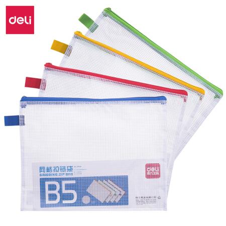 Deli 5594 Gridding B5 Zip Bag (pc)