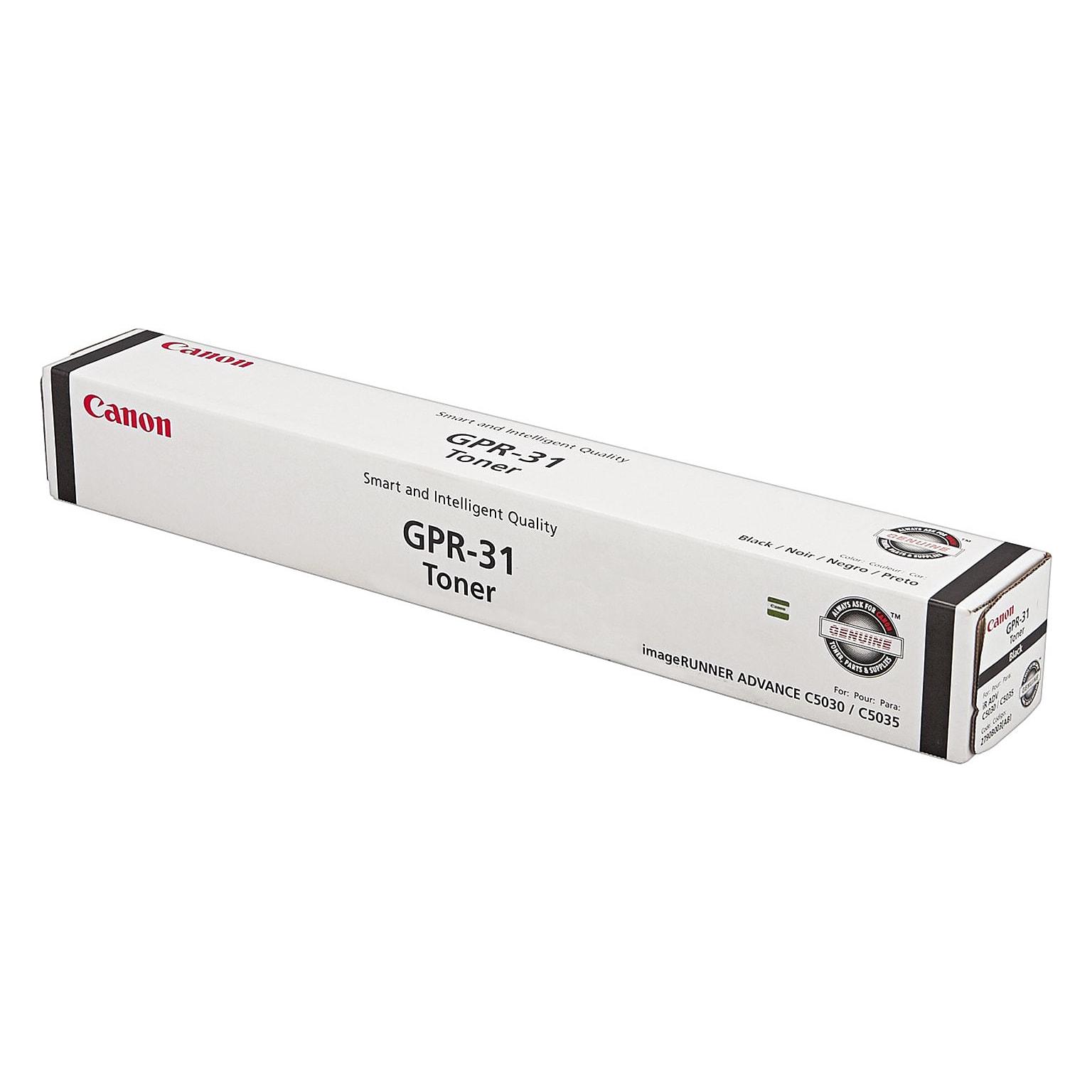 Canon GPR-31 Toner Cartridge (2790B003AA) - Black