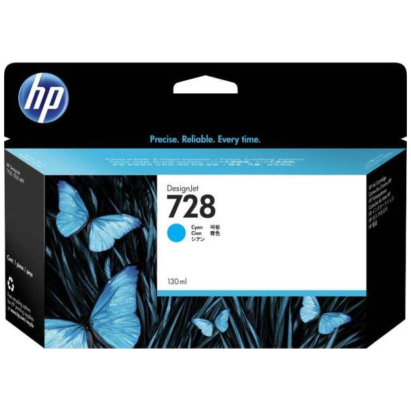 HP 728 130-ml DesignJet Ink Cartridge - Cyan