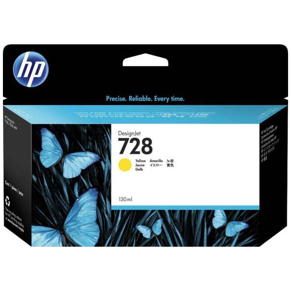 HP 728 130-ml DesignJet Ink Cartridge - Yellow