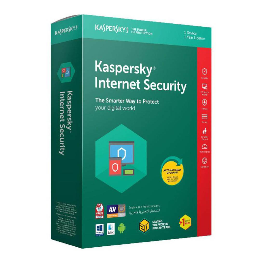 Kaspersky Internet Security 2018 1 + 1