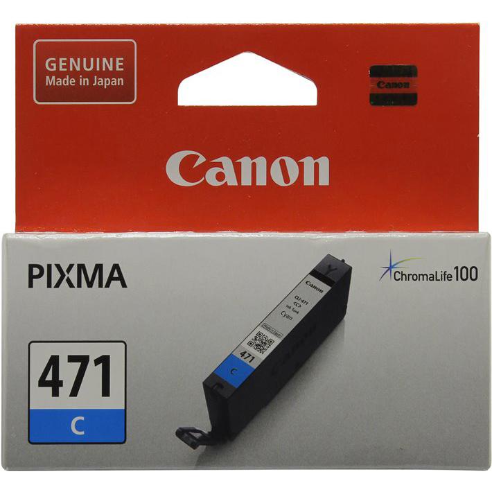 Canon CLI-471C Ink Cartridge - Cyan