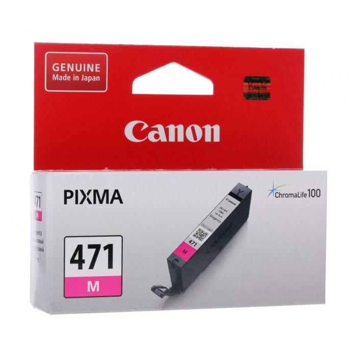 Canon CLI-471M Ink Cartridge - Magenta