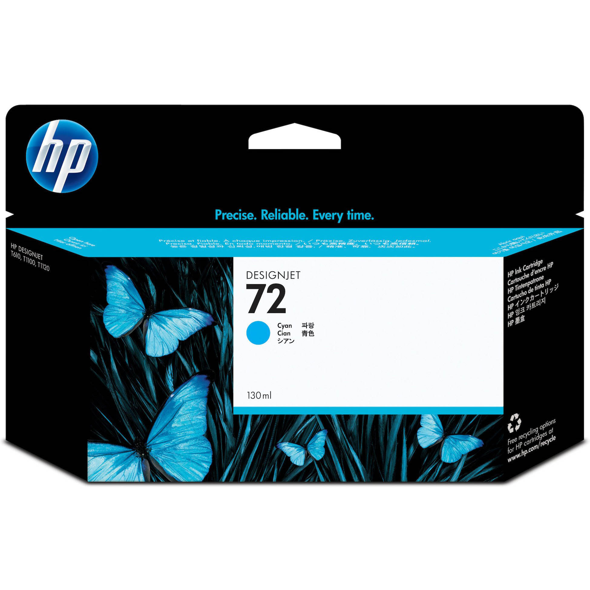 HP 72 (C9371A) 130-ml DesignJet Ink Cartridge - Cyan