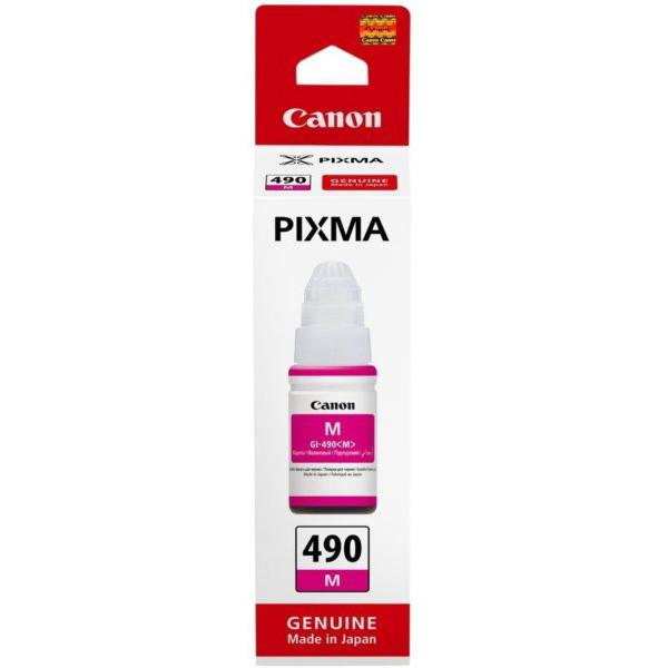 Canon GI-490M Ink Cartridge - Magenta