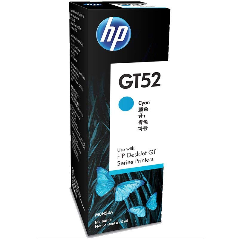 HP GT52 70-ml Ink Bottle Inkjet Refill - Cyan