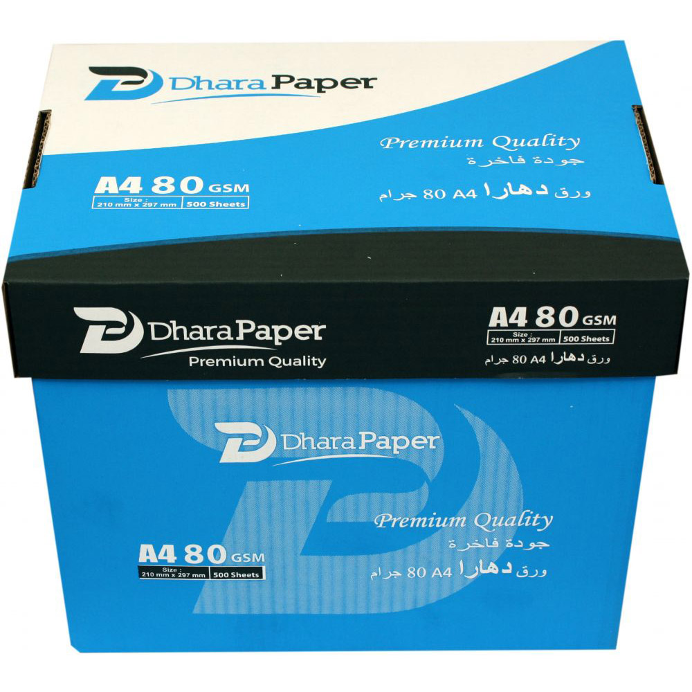 Dhara Photo Copy Paper 80gsm - A4 (box/5rm)