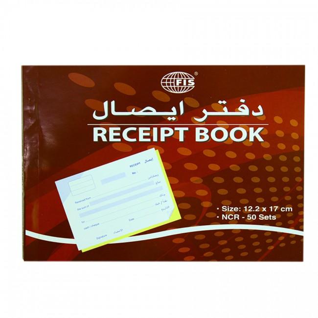 FIS Receipt Book 122 x 170 mm FSCL6 - English/Arabic (pkt/50sets)