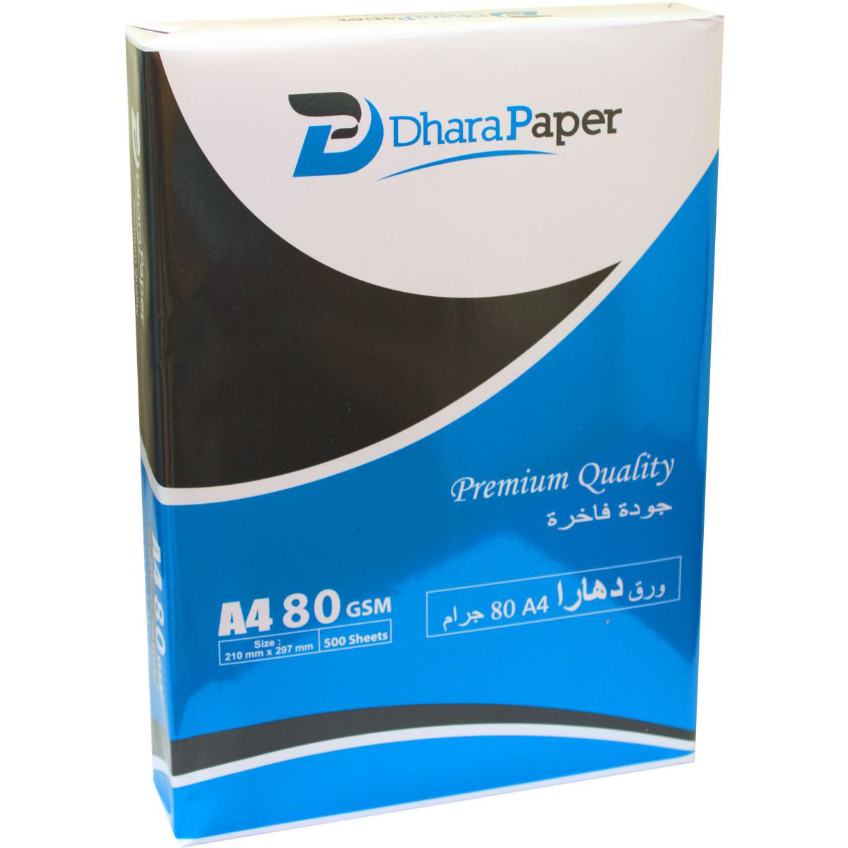 Dhara Photo Copy Paper 80gsm - A4 (rm)