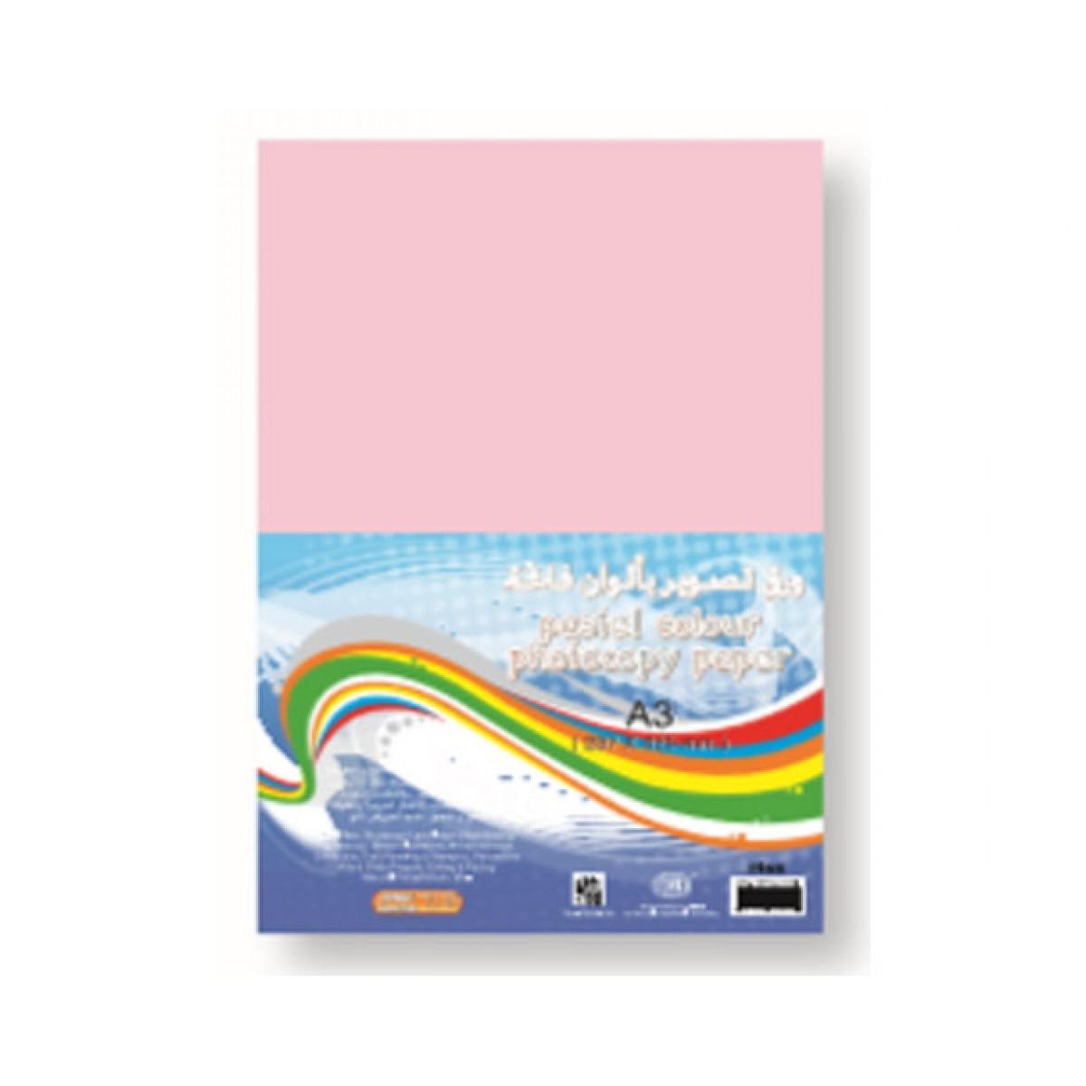 FIS Pastel Color Photocopy Paper A3 80gsm FSPWA3100PI - Pastel Pink (pkt/100s)