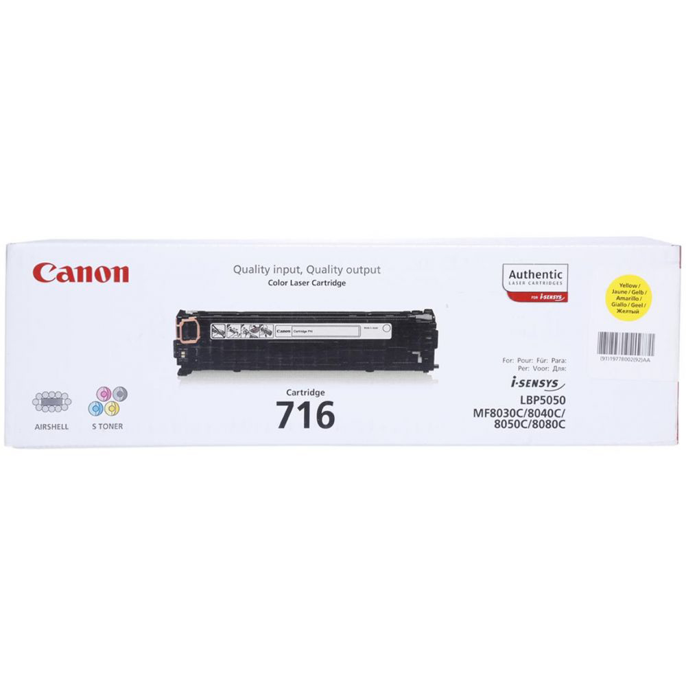 Canon 716 Toner Cartridge - Yellow
