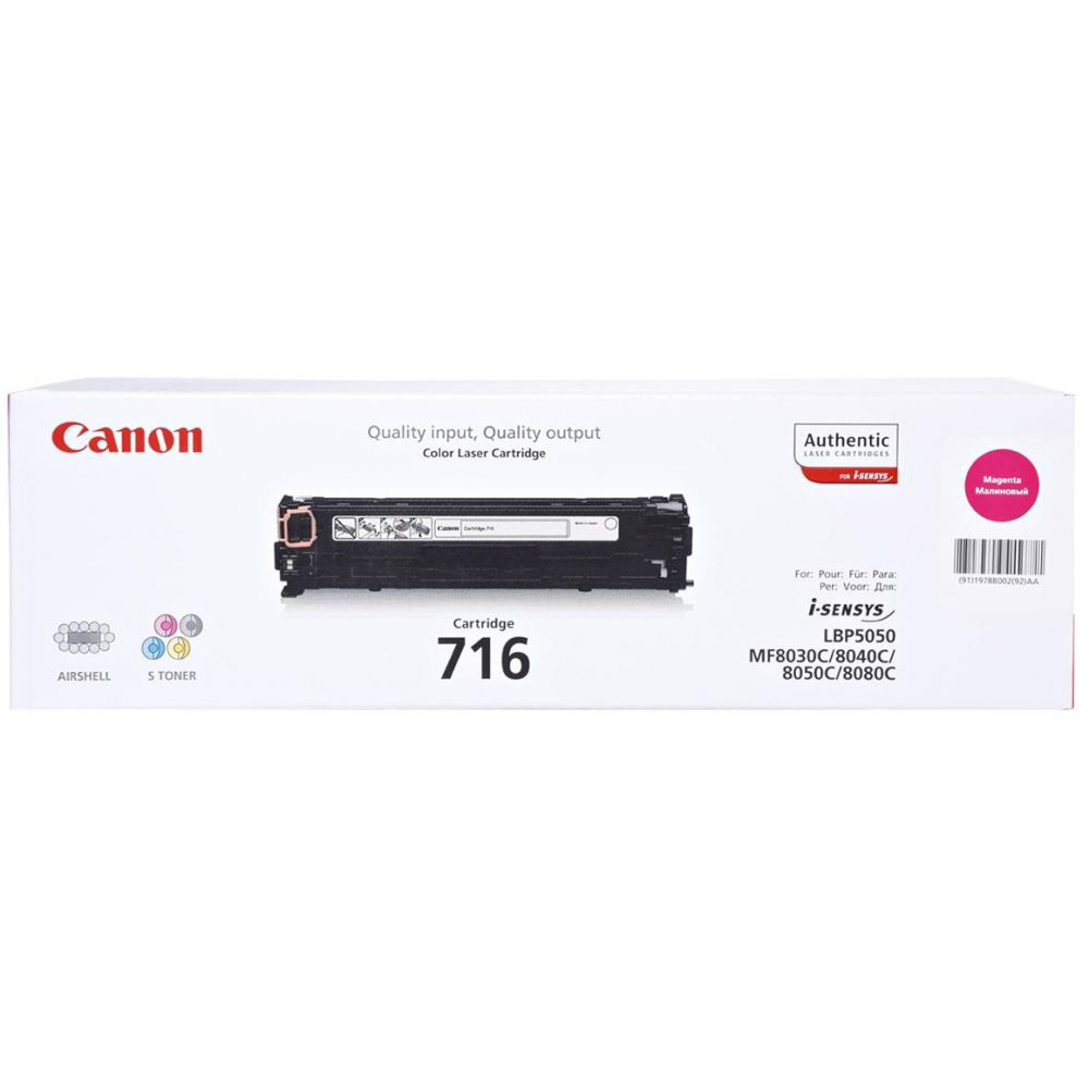 Canon 716 Toner Cartridge - Magenta