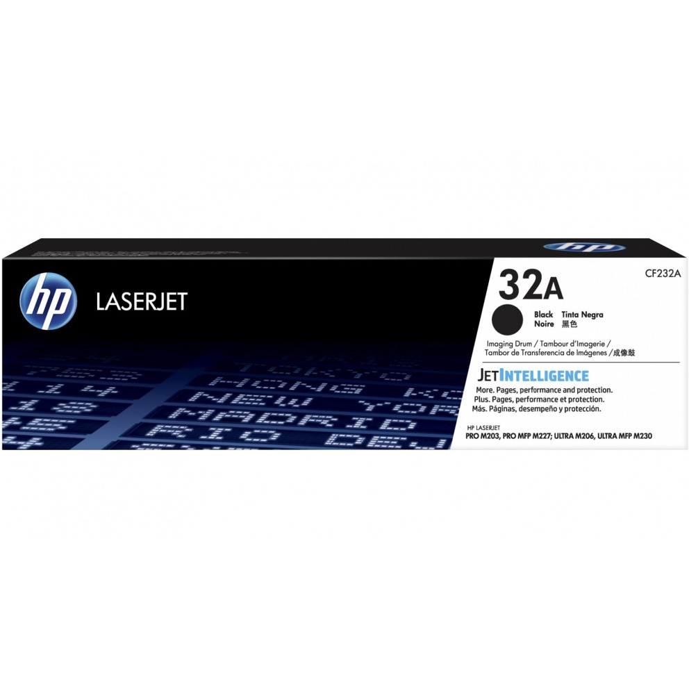 HP 32A Imaging Drum - Black
