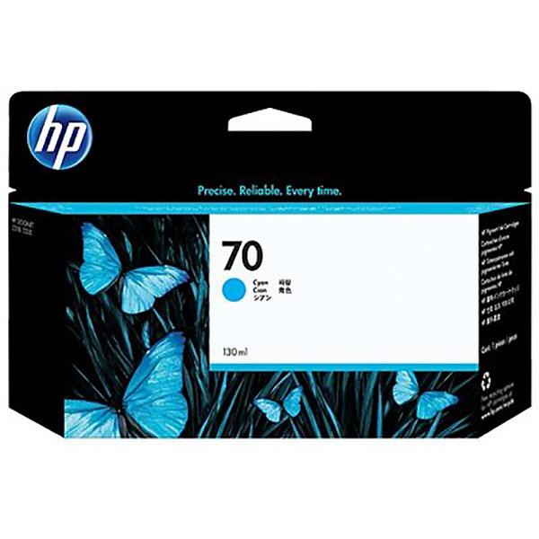HP 70 Ink Cartridge 130ml (C9452A) - Cyan