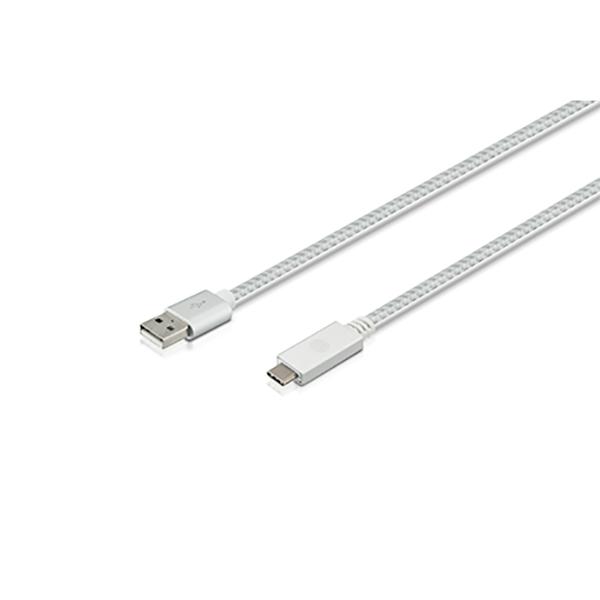 HP 55716 Pro USB-C to USB-A v2.0 1m (HP042GBSLV1TW) - Silver (pc)