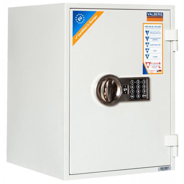 Valberg FRS-49 EL 1 Digital & 1 Keylock Fire Resistant Safe
