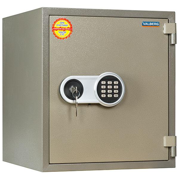 Valberg FRS-51 EL 1 Digital & 1 Keylock Fire Resistant Safe