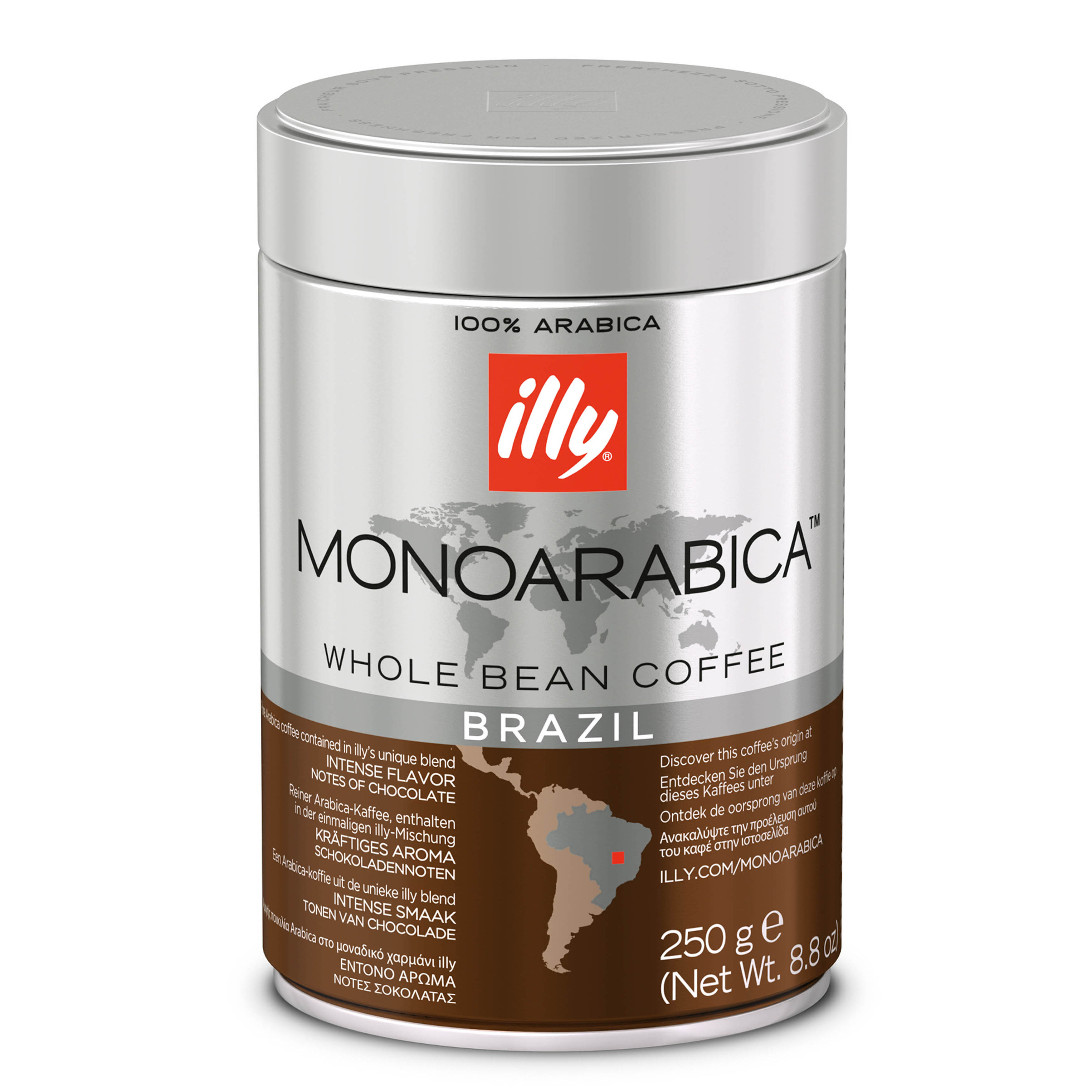 Illy Brazil Monoarabica Whole Bean Coffee - 250g (pc)