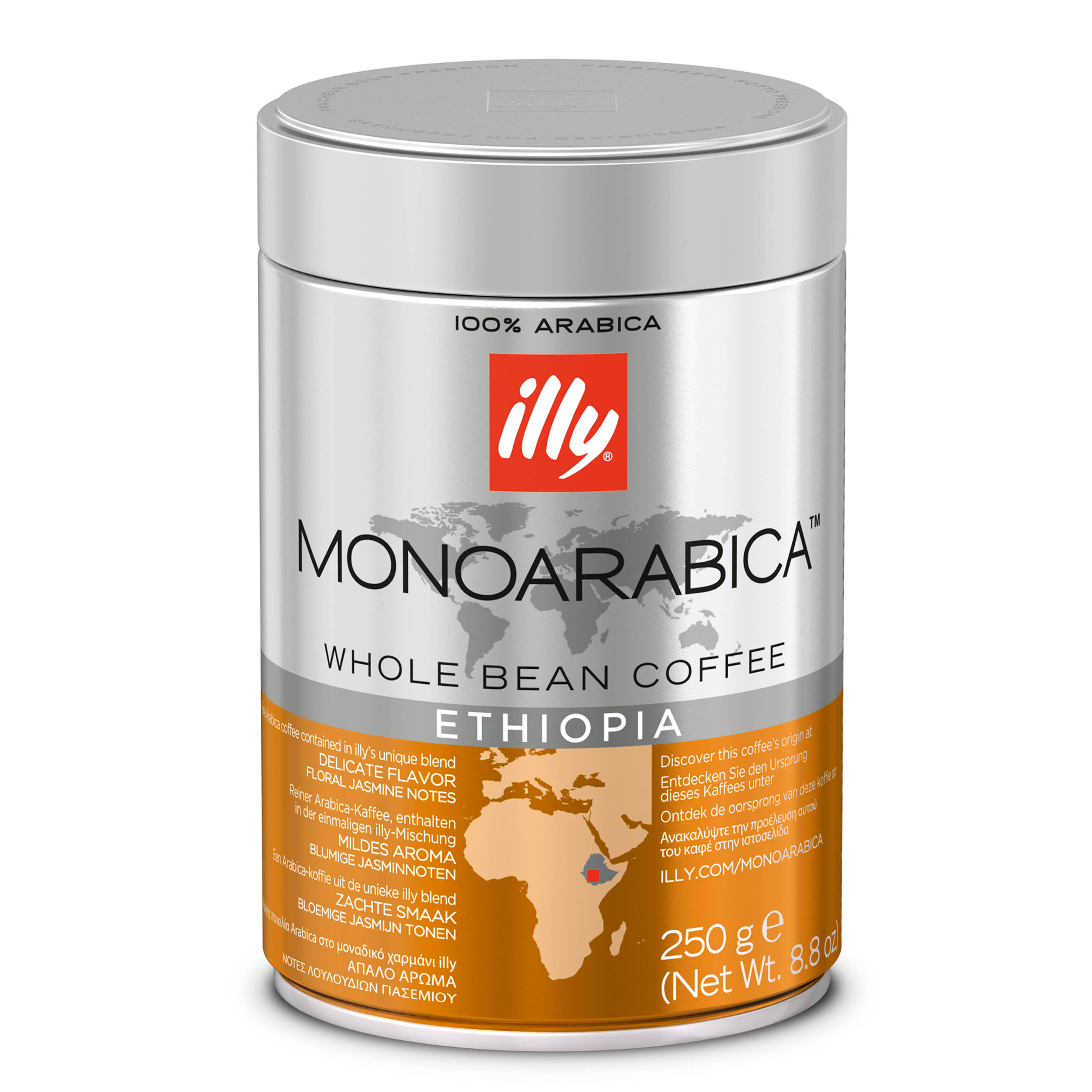 Illy Ethiopia Monoarabica Whole Bean Coffee - 250g (pc)