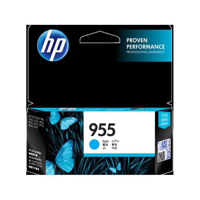 HP 955 (L0S51AA) Ink Cartridge - Cyan