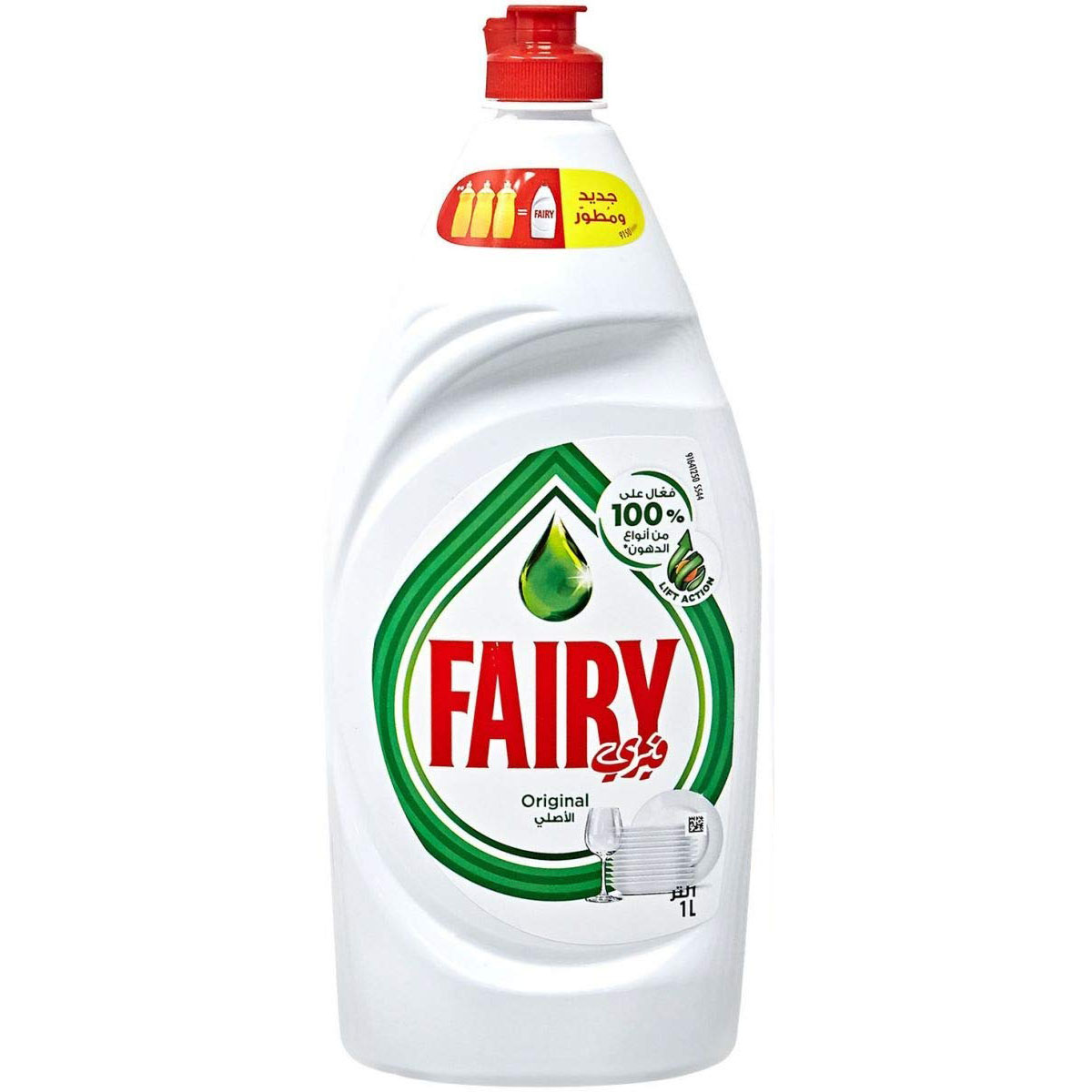 Fairy Dishwashing Liquid Original - 1L (pc)
