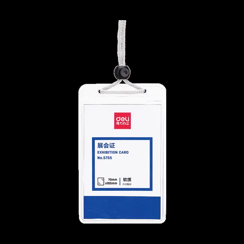 Deli 5755 String Name Badge Vertical 70 x 104mm - Transparent (pkt/50pcs)