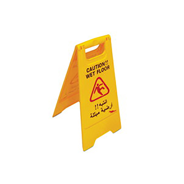 AKC CW02 Caution Wet Floor Sign Board - Yellow (pc)