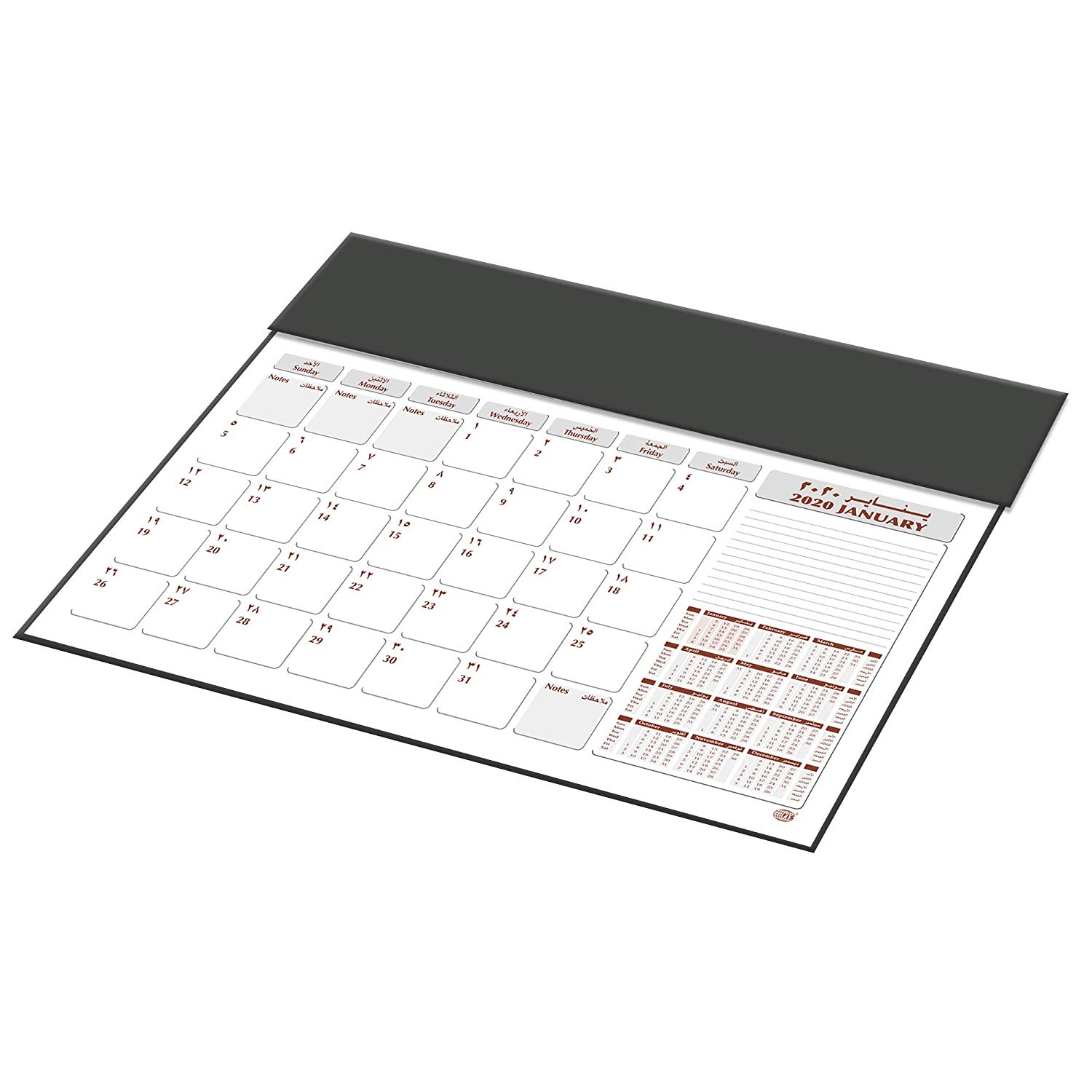 FIS FSDK2AE20BK 2020 Year Planner (Arabic/English) Italian PU w/ Desk Blotter 490x340mm - Black