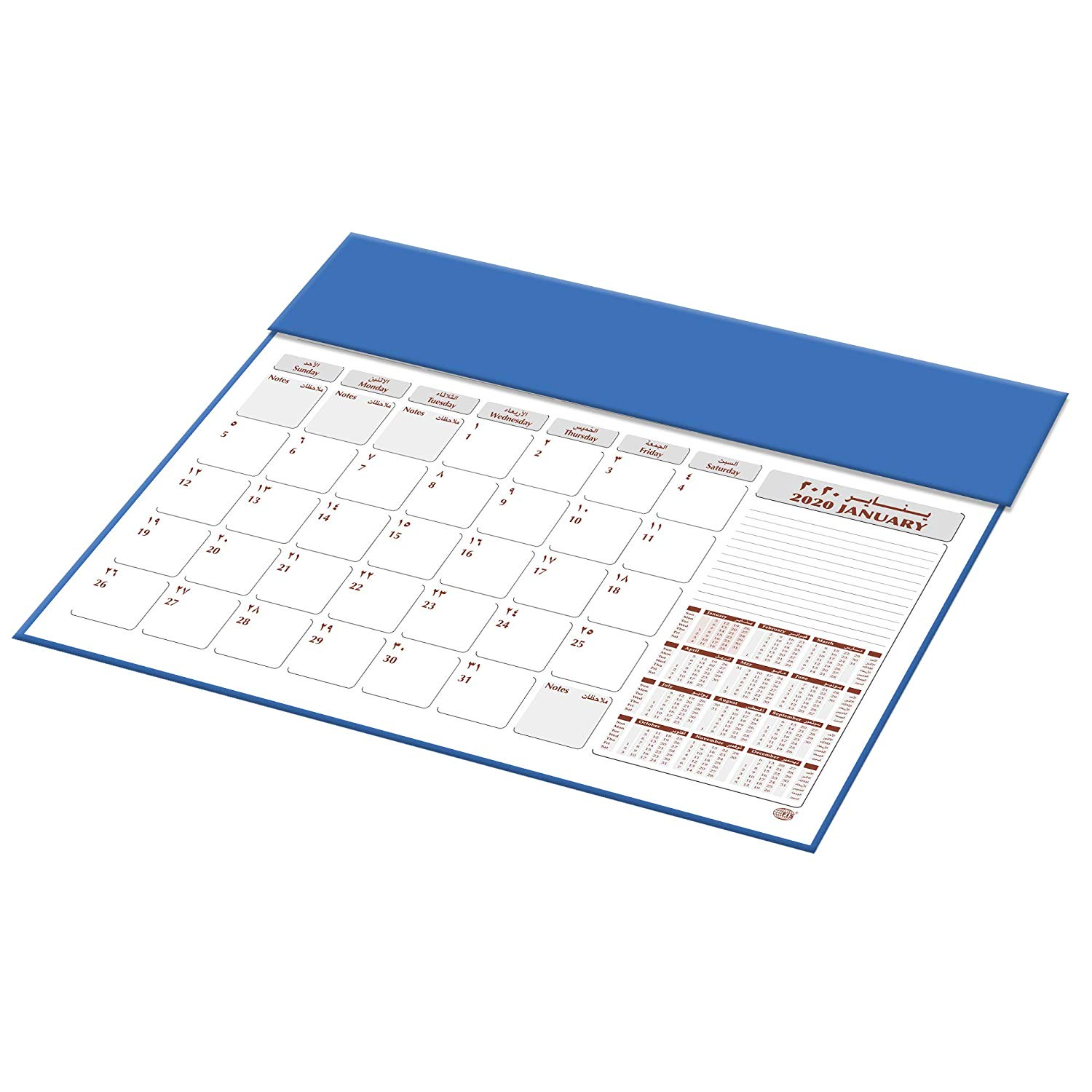FIS FSDK2AE20BL 2020 Year Planner (Arabic/English) Italian PU w/ Desk Blotter 490x340mm - Blue