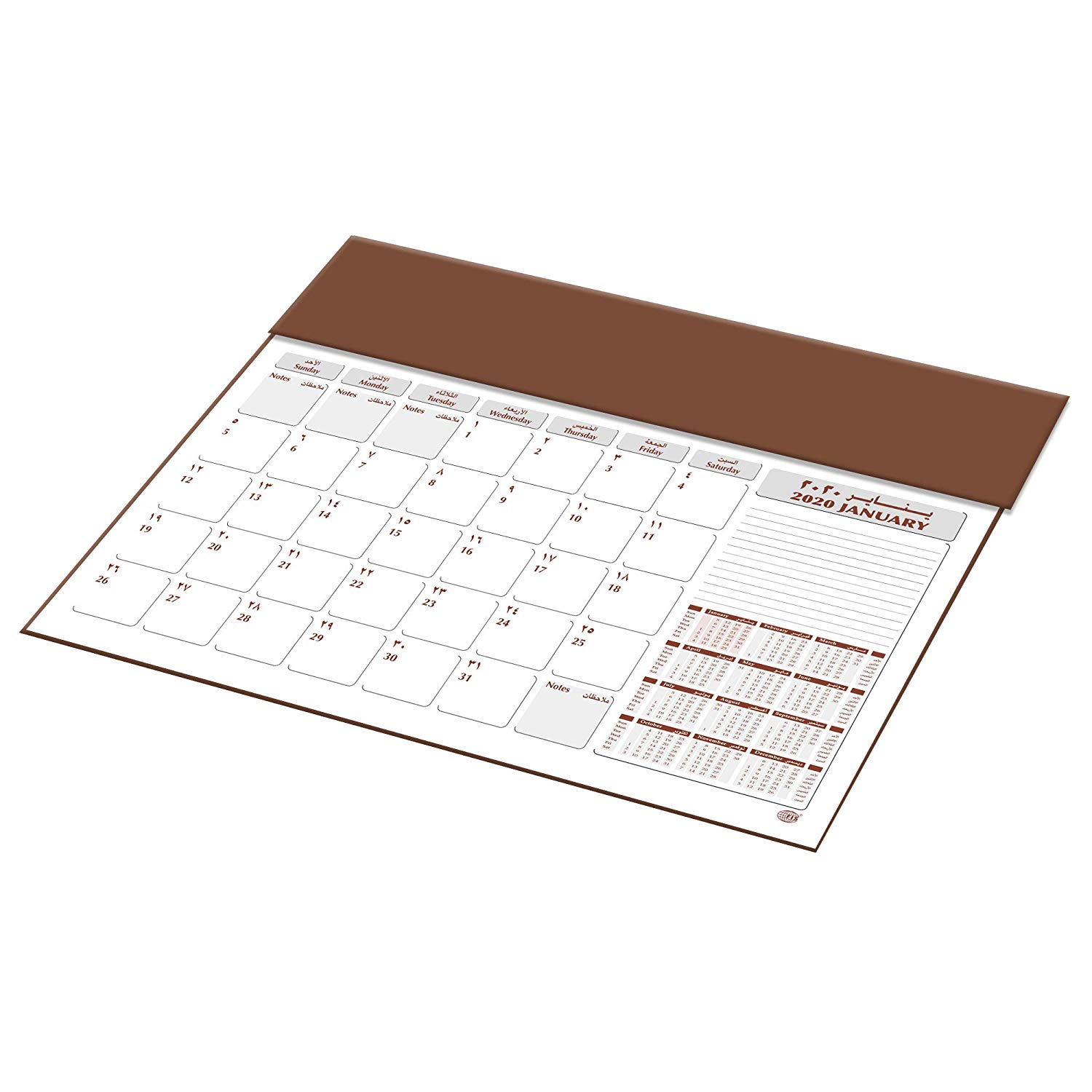 FIS FSDK2AE20BR 2020 Year Planner (Arabic/English) Italian PU w/ Desk Blotter 490x340mm - Brown