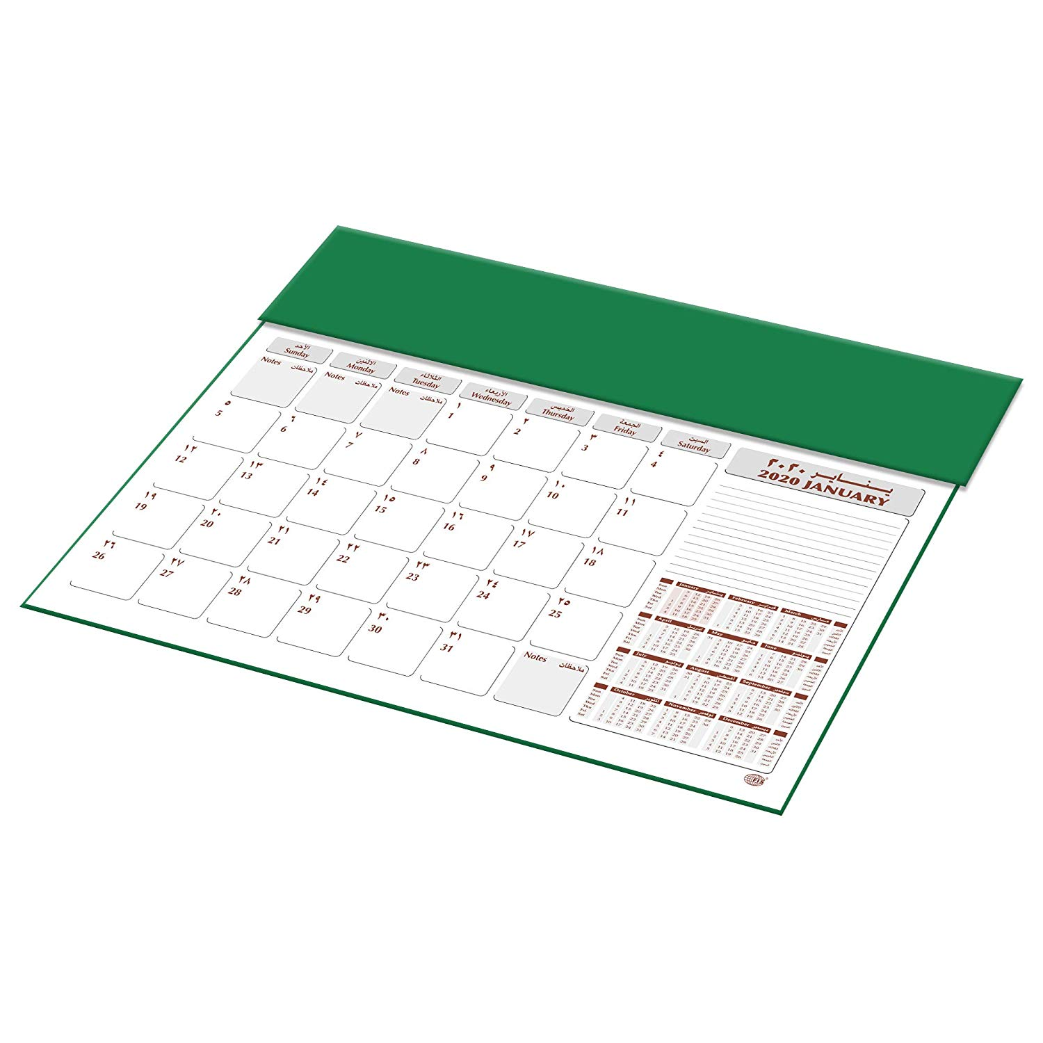 FIS FSDK2AE20GR 2020 Year Planner (Arabic/English) Italian PU w/ Desk Blotter 490x340mm - Green