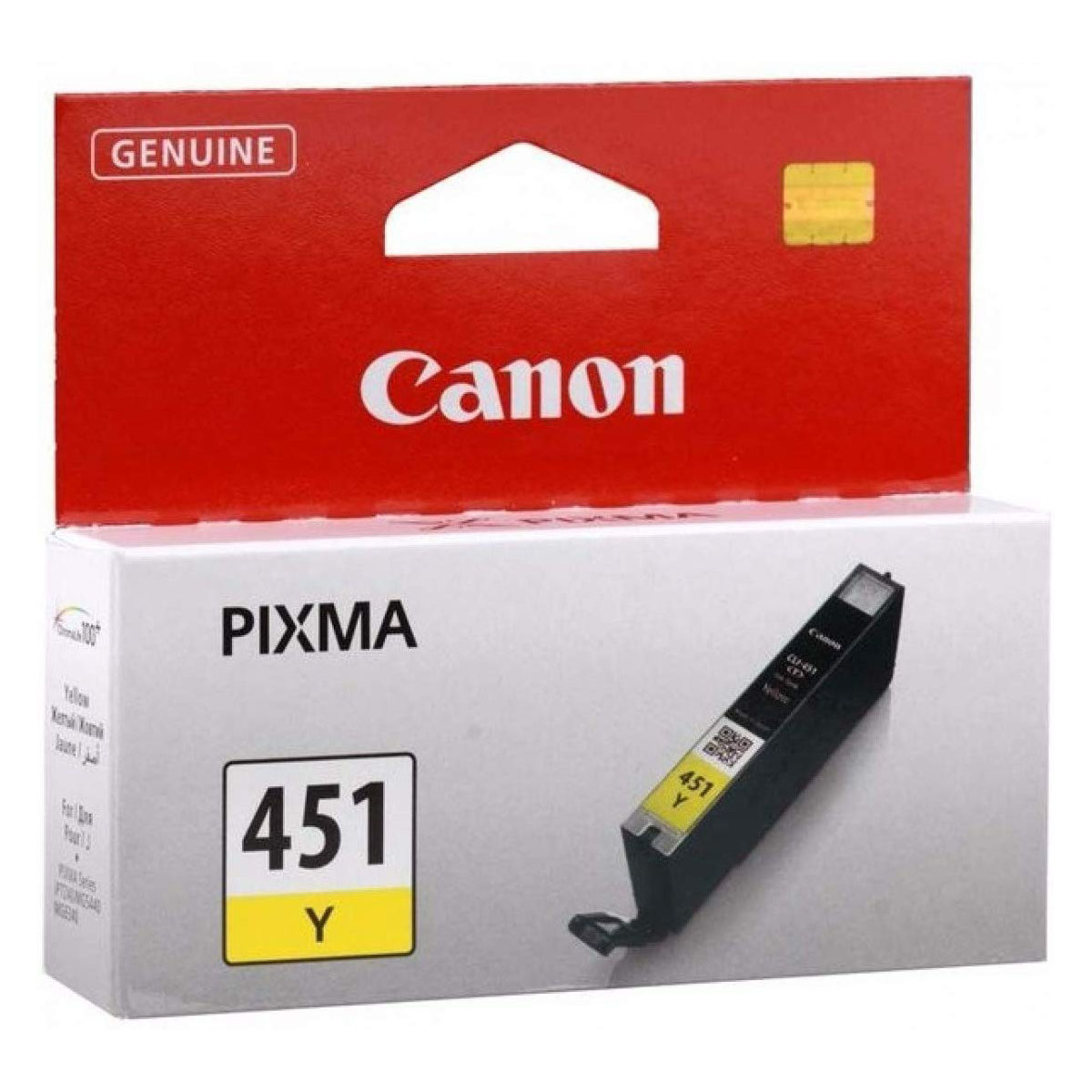 Canon CLI-451 Ink Cartridge - Yellow