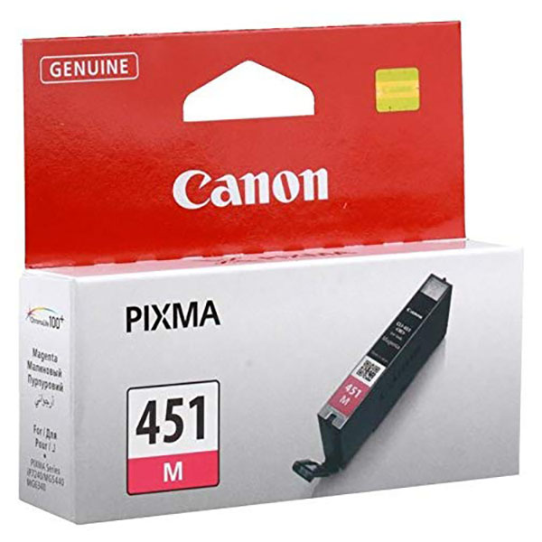 Canon CLI-451 Ink Cartridge - Magenta