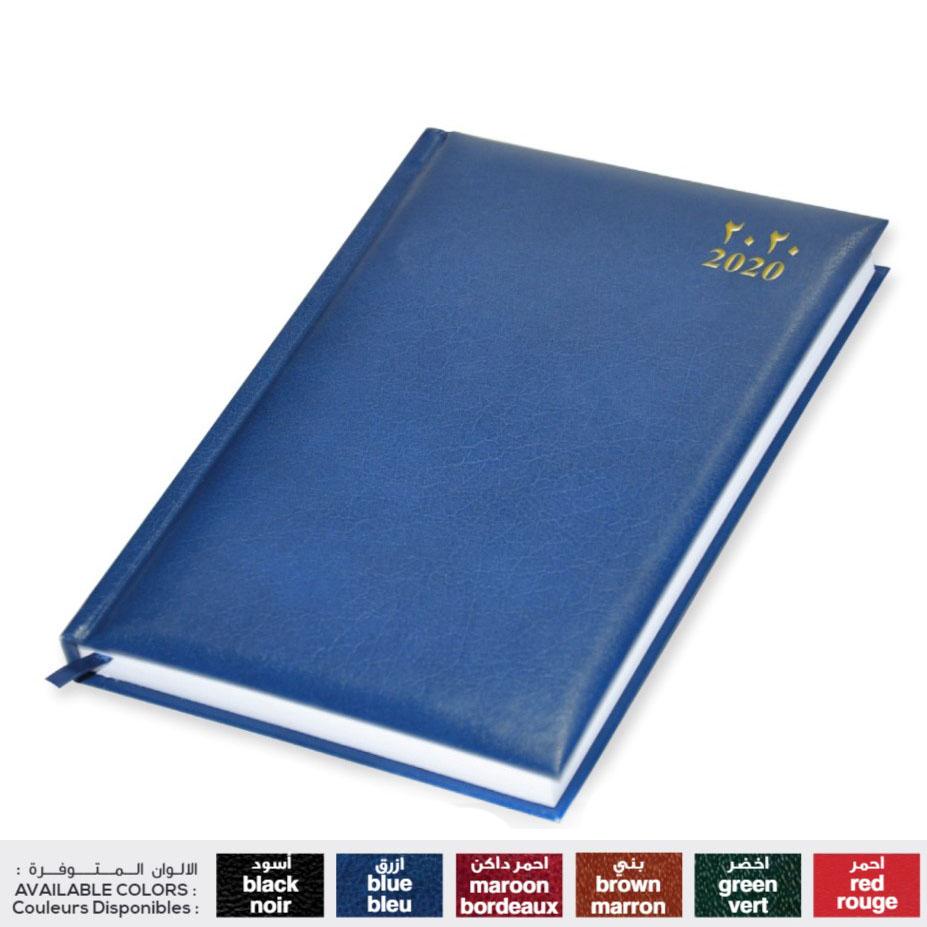 FIS 18AE 2020 Vinyl Cover 1D/Page English/Arabic A5 Diary FSDI18AE20BL - Blue (pc)