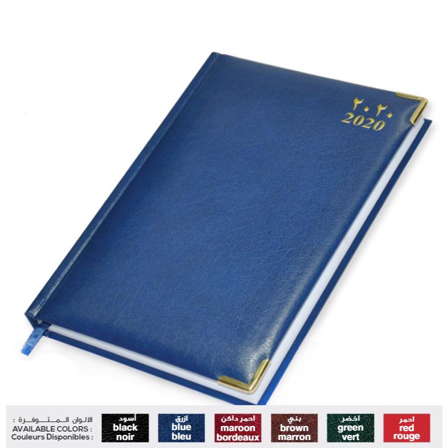 FIS 42AE 2020 Vinyl Cover 1D/Page English/Arabic A4 Diary FSDI42AE20BL - Blue (pc)