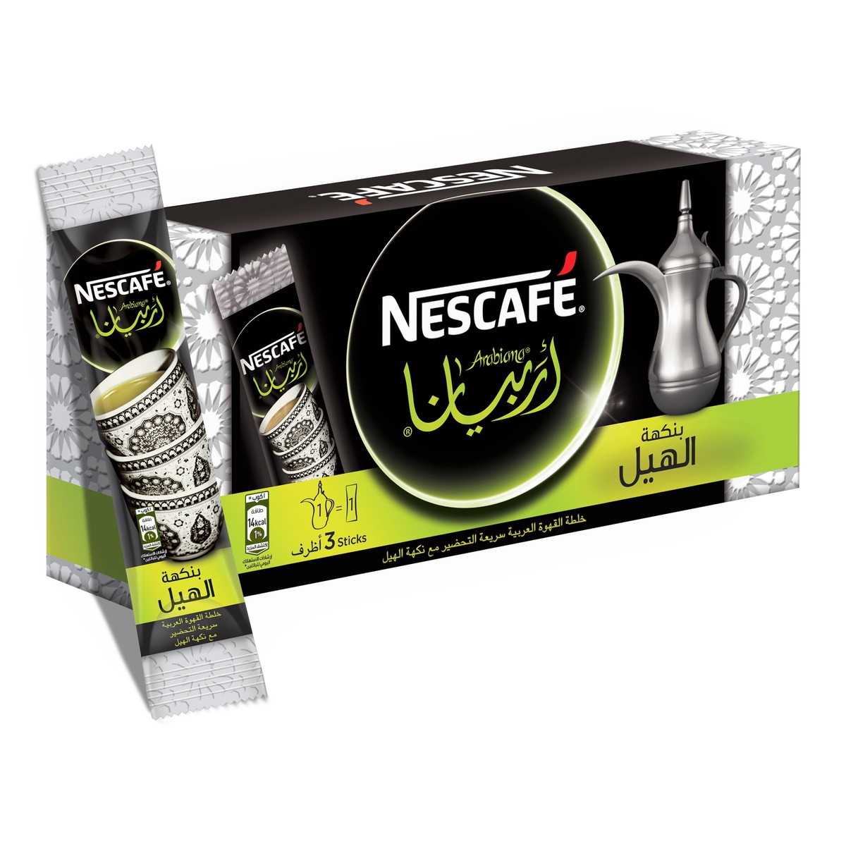 Nescafe Instant Arabic Coffee with Cardamom Arabiana Coffee 17g (pkt/3pcs)