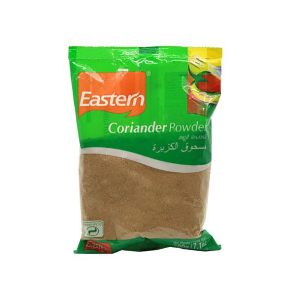 Eastern Coriander Powder 750g