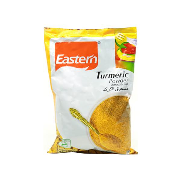 Eastern Turmeric Powder 750g
