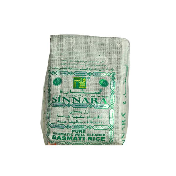 Sinnara Basmati Rice 2kg