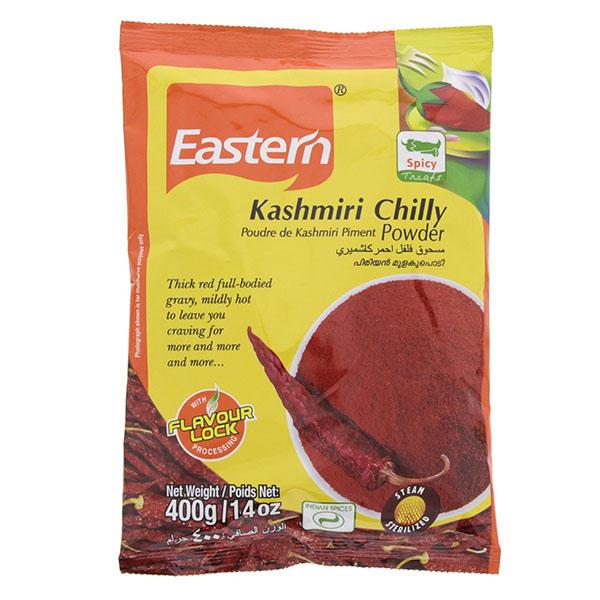 Eastern Kashmiri Chilly - 400g