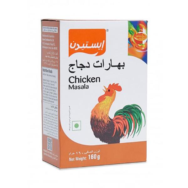 Eastern Chicken Masala - 160g