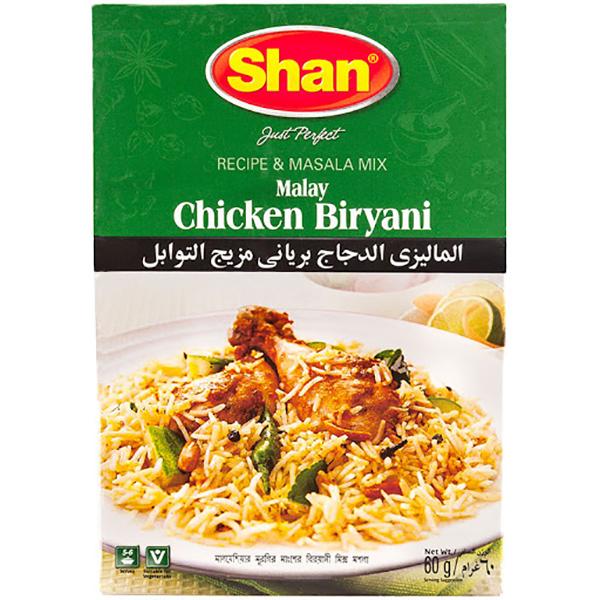 Shan Chicken Biryani - 60gm