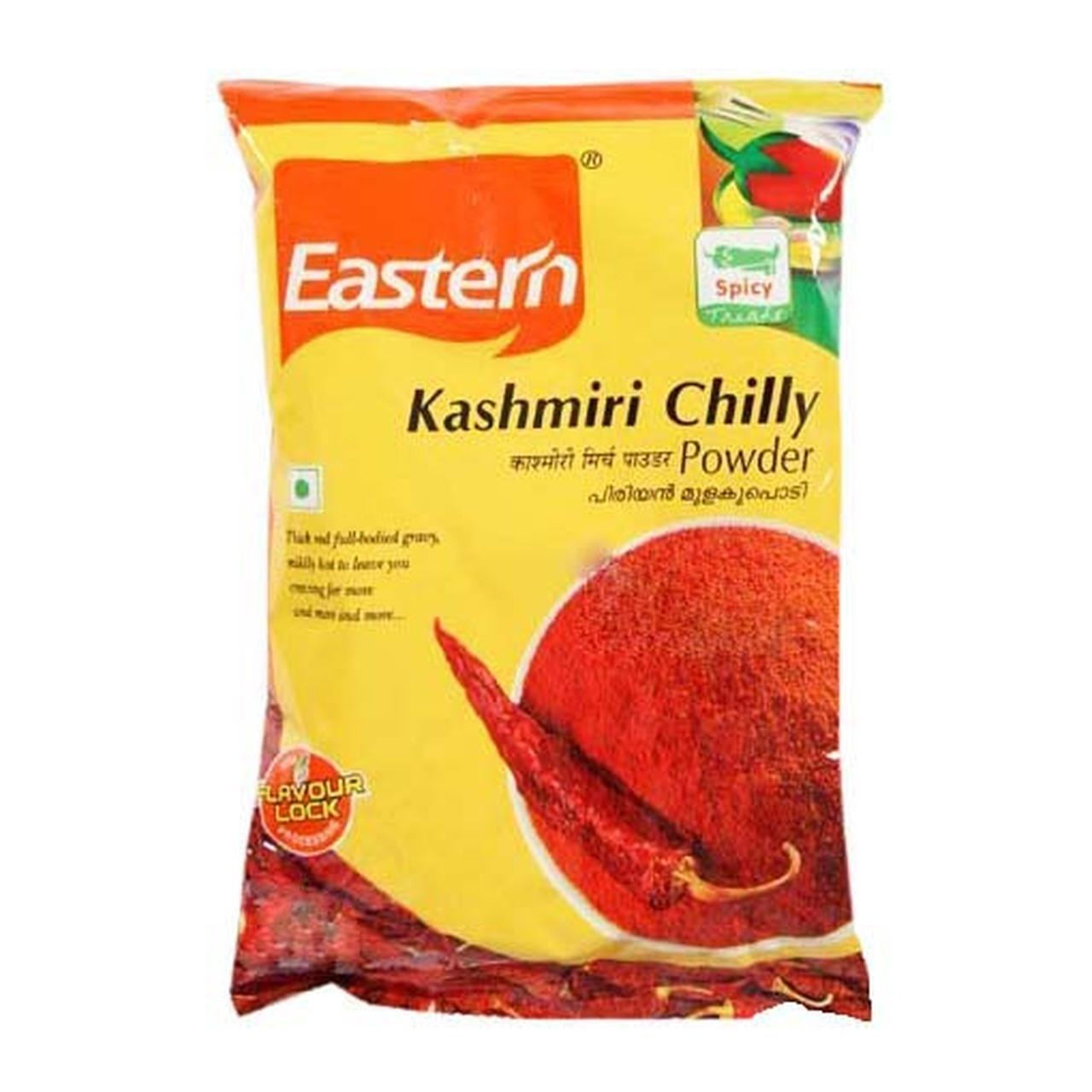 Eastern Kashmiri Chilly Powder - 250gm