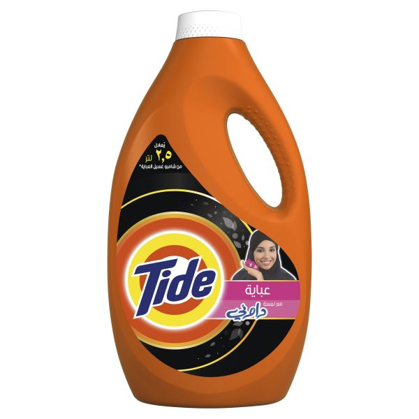 Tide Abaya With Touch Of Downy Liquid Detergent - 1.05 L