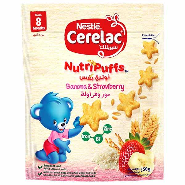 Nestle Cerelac Nutripuffs Strawberry & Banana Bag - 50gm
