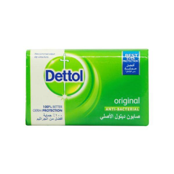 Dettol Original Antibacterial Soap Bar - 165gm