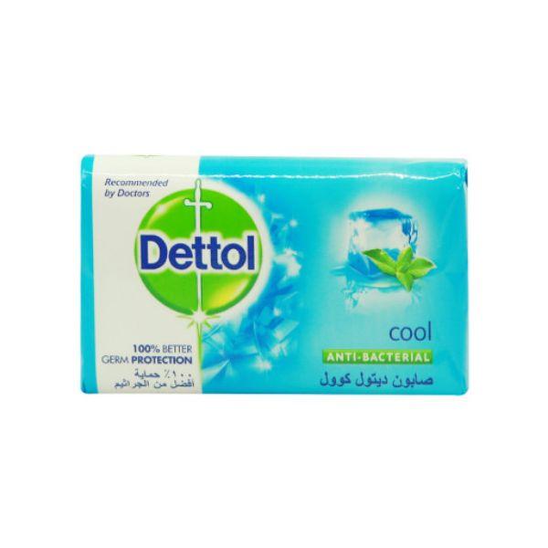 Dettol Cool Antibacterial Soap Bar - 165gm