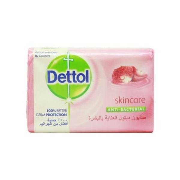 Dettol Skincare Antibacterial Soap Bar - 165gm